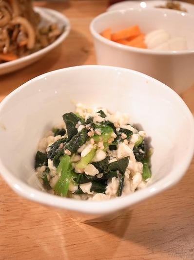 小松菜の白和えb