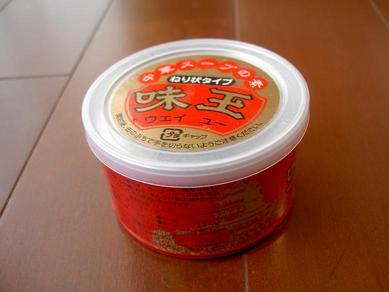 中華風スープの素