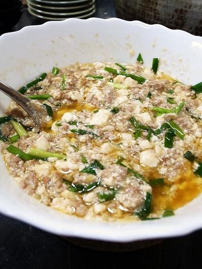 麻婆豆腐b