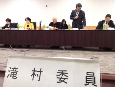 内閣府食育推進評価会議