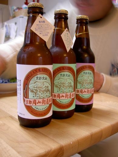 京都北山地ビール
