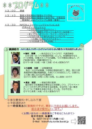 20091022-133146_ページ_2