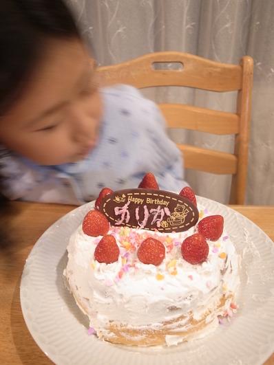 ゆりかバースデーケーキ