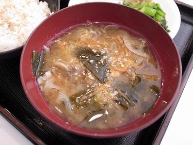 食べる味噌汁b