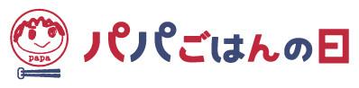 papagohan_logo_big
