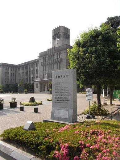 京都市役所b