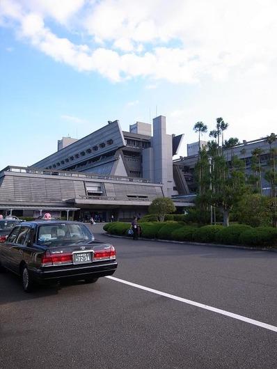 京都国際会議場b