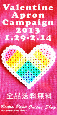 ValentineCampaign2013