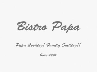BistroPapa_blog