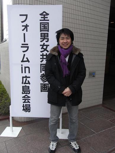 全国男女共同参画フォーラムin広島b