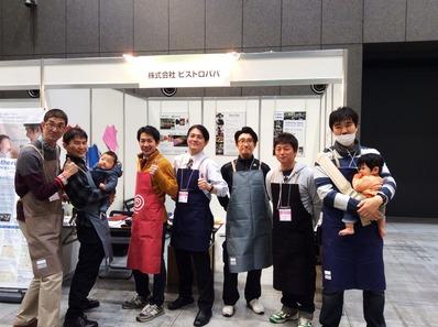 日本パパ料理協会パパ飯士たち