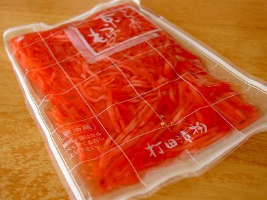打田漬物紅生姜