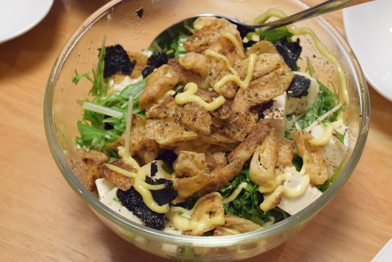 カリカリ油揚げの水菜サラダ