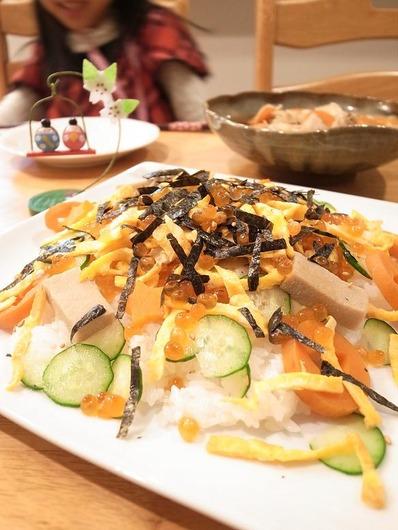 ひな寿司b