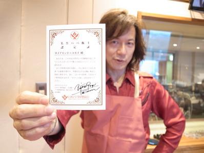 料理四季報や調理士職業紹介なら公益社団法人日本 …