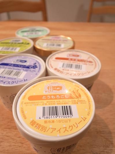 ともろこしアイスクリーム