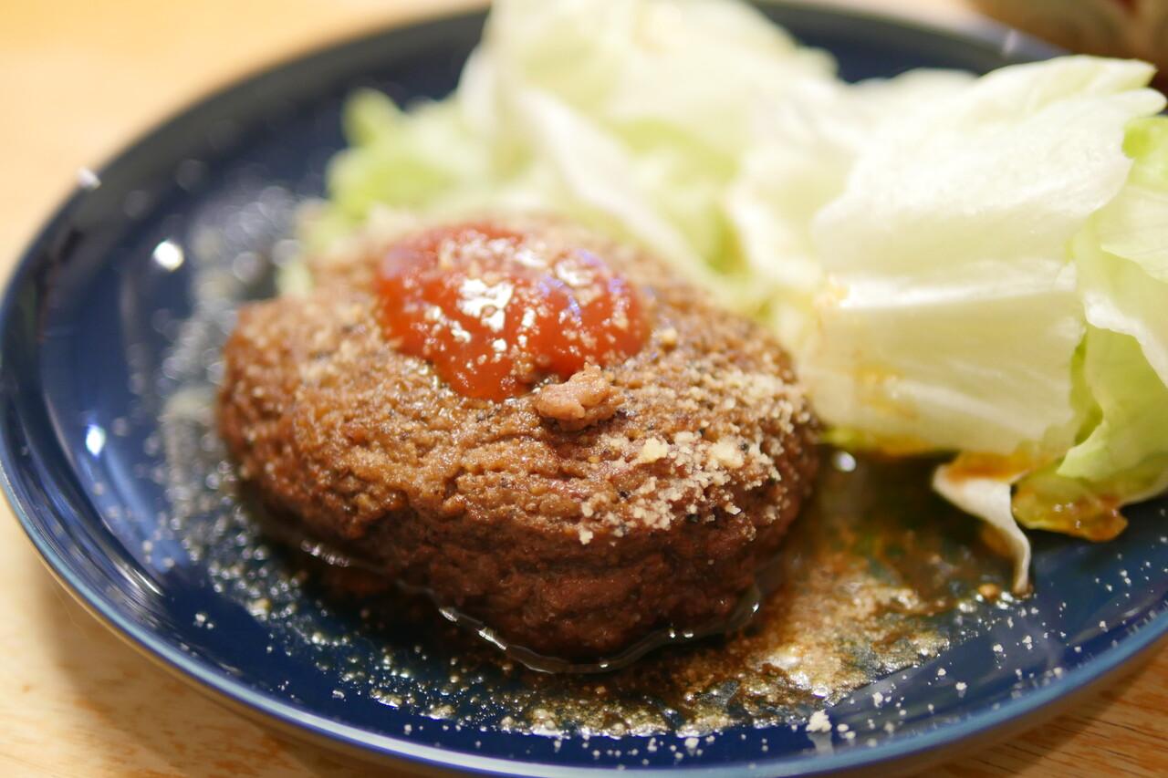 ひき肉ステーキ