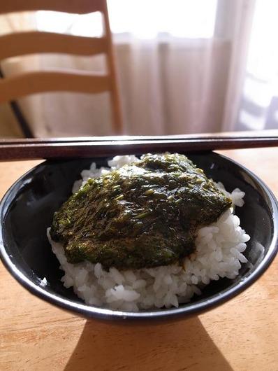 ギバサポン酢しょうゆ丼b