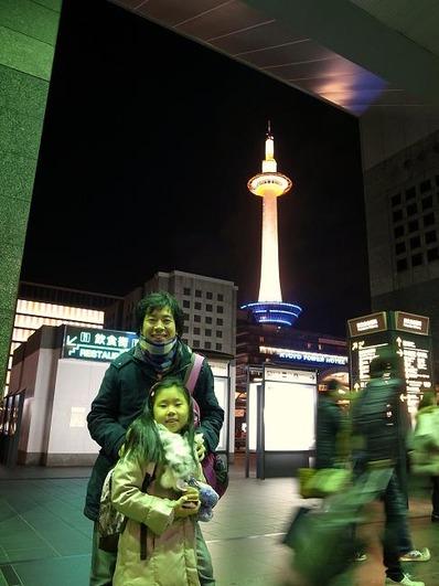 京都タワーb