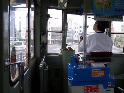 路面電車車窓b