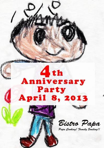 4周年パーティー画像b