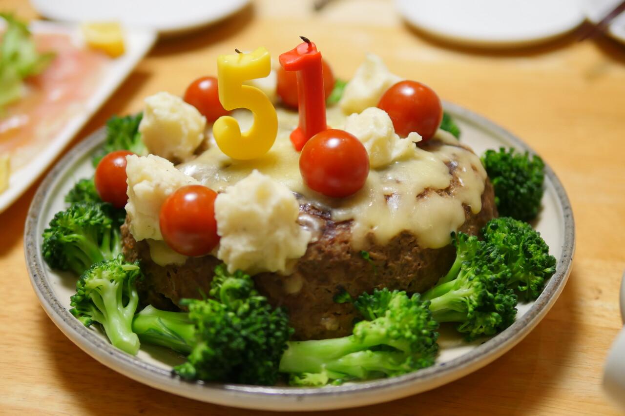 炊飯器ハンバーグ