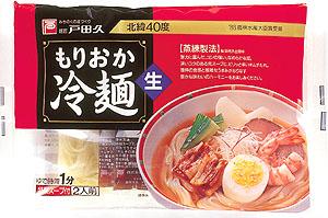 れもりおか冷麺パッケージ