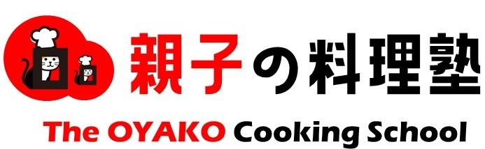 親子の料理塾ロゴ
