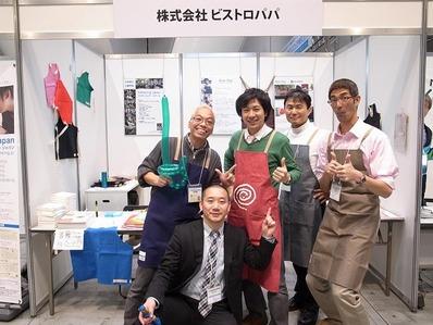 ワークライフバランスフェスタ東京2014b