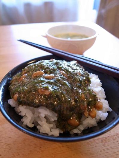 ギバサ納豆丼b