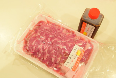 ラムカタロース肉パッケージ