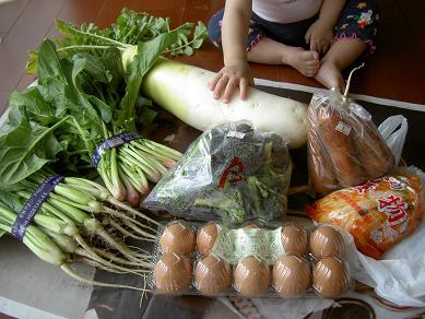 今日の地元野菜
