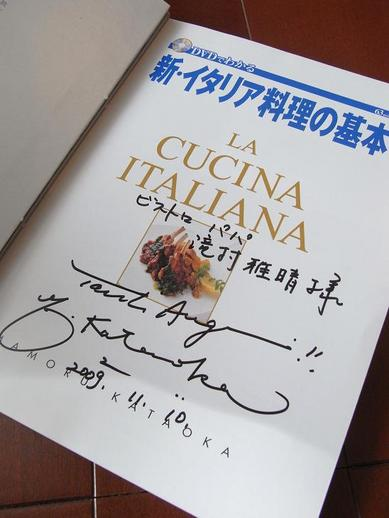 イタリア料理の基本サインb
