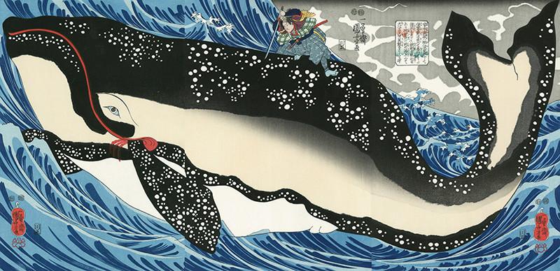 ~:パパVS鯨料理教室!@渋谷 ...