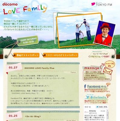 TOKYO FM DOCOMO LOVE FAMILY