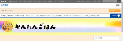 SnapCrab_NoName_2018-9-25_22-10-43_No-00