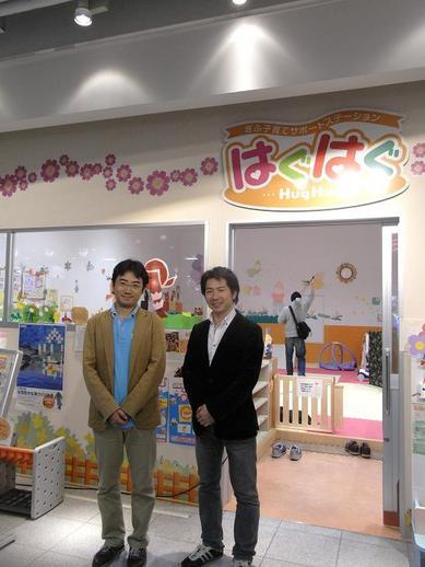 NHK宮崎アナウンサーb