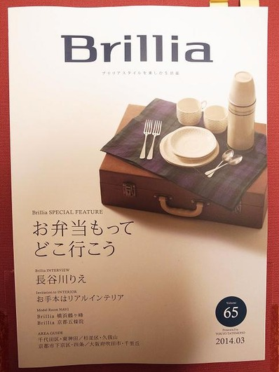brillia_b
