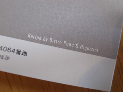 BistroPapa&Higuccini