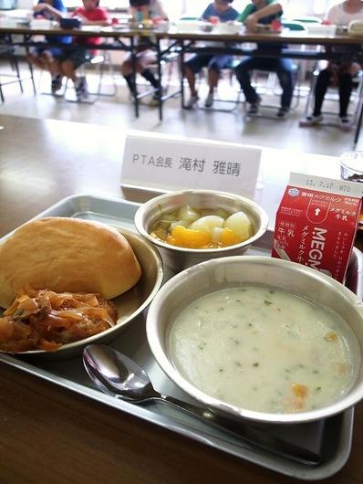 学校給食b