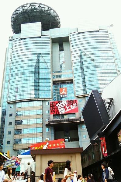 TBS赤坂
