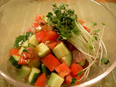 アジとトマトとキュウリのサラダ
