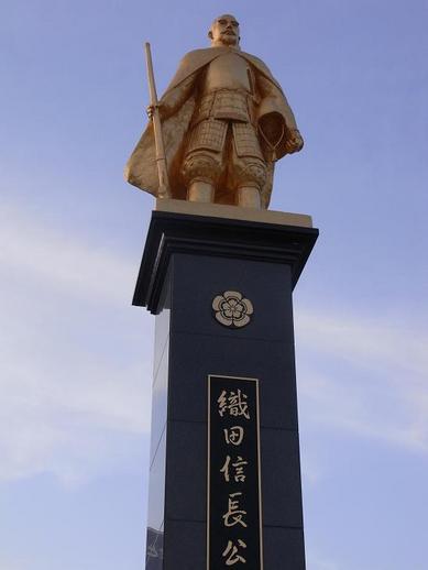 小田信長公b
