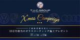 tucg_xmas-01