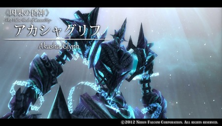 2012-10-20-142712