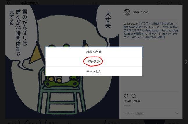 スクリーンショット 2017 10 04 23 02 45のコピー
