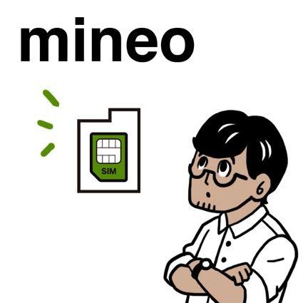 Blog topicon mineo