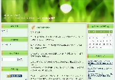 REN 連 ブログ