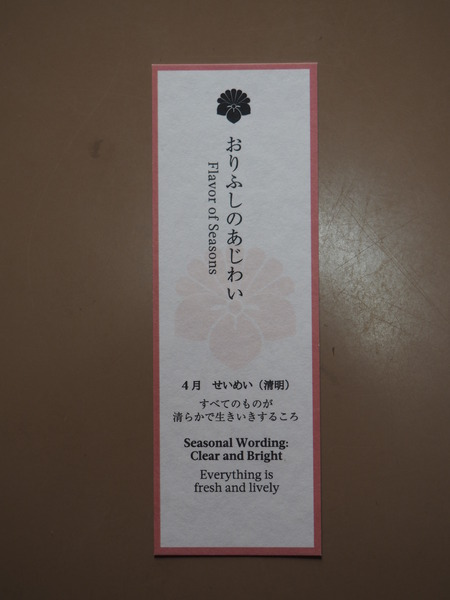 P4230115