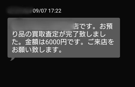 Point Blur_20210909_041115